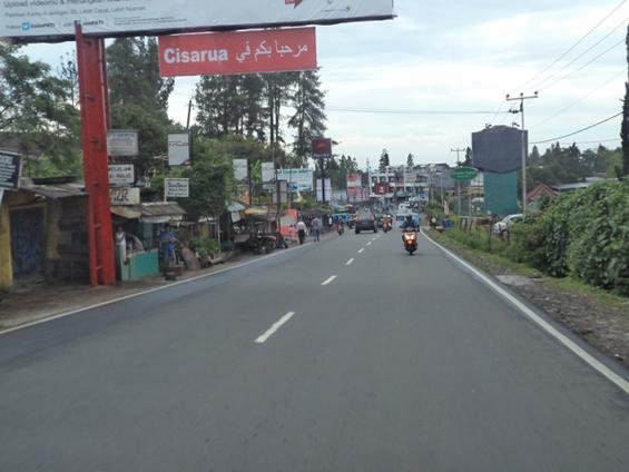 Jalan Raya Puncak