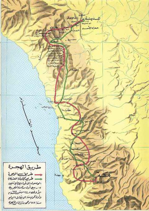 Peta perjalanan Hijrah Nabi SAW dari Mekah ke Madinah. (Gambar diakses dari: http://topiknugroho.wordpress.com/2011/05/28/dakwah-nabi-muhammad-saw-di-mekah-dan-madinah/)