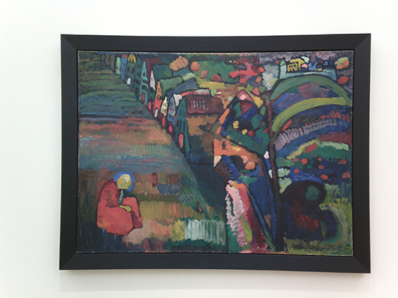 Painting with Houses (1909( karya Wassily Kandinsky.