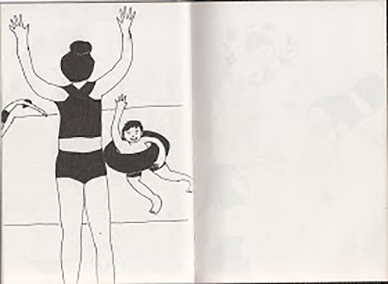Salah satu sketsa dari seri sciatica.