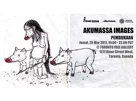 """Ilustrasi """"Si Bigau"""" yang saya tampilkan ketika mengajar. Ilustrasi ini pernah digunakan oleh Forum Lenteng sebagai publikasi acara pameran akumassa di Toronto."""