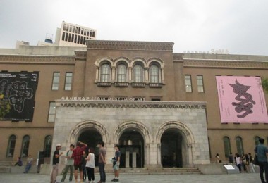 Seoul Museum of Art, tempat diselenggarakannya SeMA Biennale MEDIACITY SEOUL 2014.